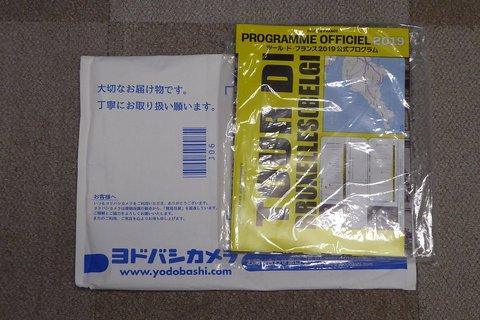 sns19062001.jpg